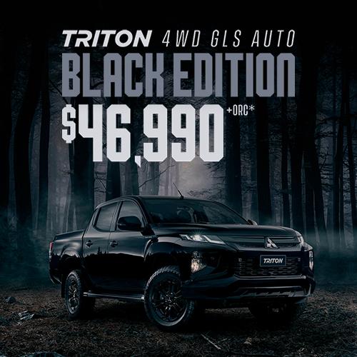 Hp Triton Blacked Mar 2000x750